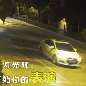 Drunk Man Dances On His Cars Roof While In Drive