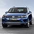 New Car Volkswagen Touareg - Car News