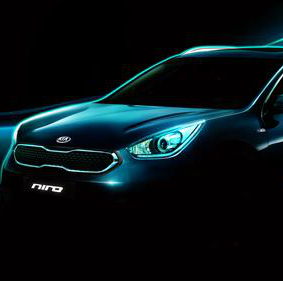 kia reveals first look at niro all new hybrid utility vehicle fleetpointfleetpoint. Black Bedroom Furniture Sets. Home Design Ideas