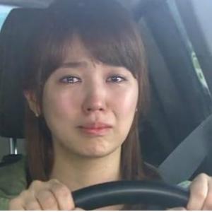 cry drive