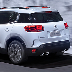 CITROËN reveals C5 AIRCROSS: The new-generation SUV