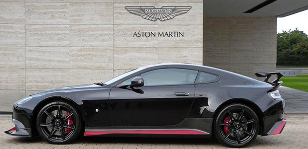 H.R. Owen lists another ultra-rare Aston Martin