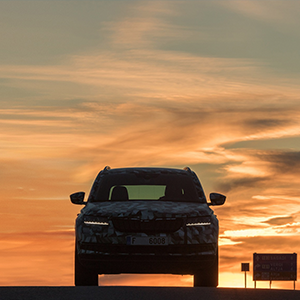 New offering in the compact SUV segment: The ŠKODA KAROQ