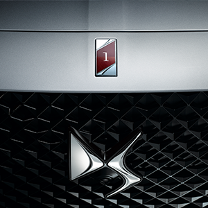 DS 7 CROSSBACK, Reservations System Now Open