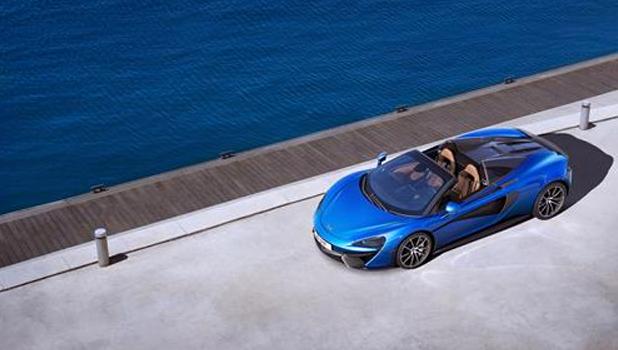 Vega Blue McLaren 570S Spider
