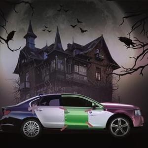 Frankenstein Car