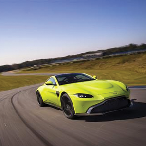 Introducing the new Vantage