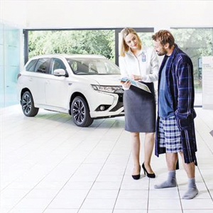 Mitsubishi Motors in the UK launches industry-leading buy online facility