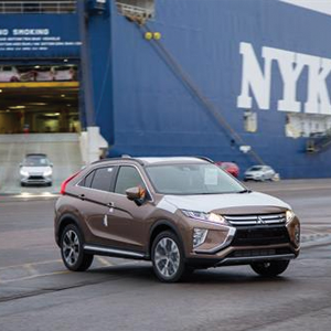Eclipse Cross arrives in the UK