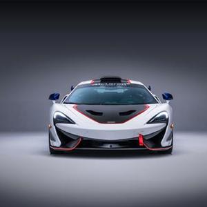 Unique 570S Coupés Inspired By McLaren